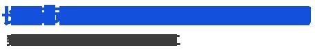 防腐施工_防腐公司_化工厂防腐_长垣县京昌盛防腐材料有限公司